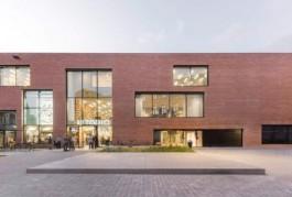 Foto van een gebouw: Utopia in Aalst