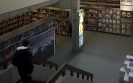 Provinciale Bibliotheek Limburg © Vlaamse Erfgoedbibliotheek - Stefan Tavernier