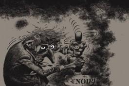 Detail van de cover van Franquins 'Idées noires', 1977