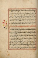 Pagina met Arabisch schrift