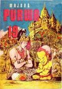 Scan van coverbeeld van Indonesisch stripverhaal Wajang Purwa nr. 19