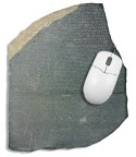Steen van Rosetta als computermuismat