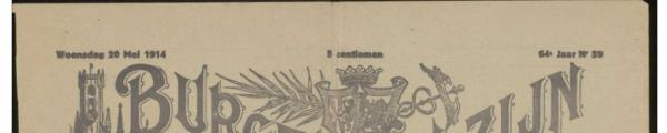 Afbeelding van een voorpagina in de Abraham-catalogus