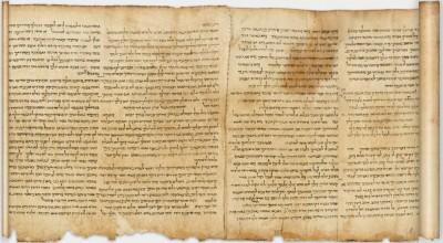 Tekst uit de Dode Zeerollen, Het Israel Museum
